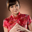 Stock Photo: Attractive Chinese woman