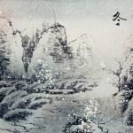 Winter landscape — Stock Photo #39950909