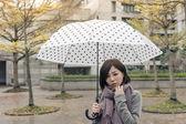 Ensam asiatisk kvinna — Stockfoto