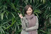 Elegant Asian woman — Stock Photo