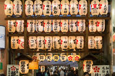 Nishiki Tenmangu Shrine — Stock Photo