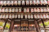 Yasaka sanktuarium — Zdjęcie stockowe