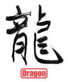 Calligrafia di drago — Foto Stock