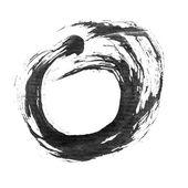Chinese calligraphy brush — Stock Photo