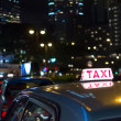 Taxi in the night — Stock Photo #50450647