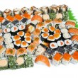 Royalty-Free Stock Photo: Different Sushi and rolls border