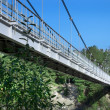 Stock Photo: Bridge thrown across ravine