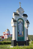 Orthodox icon at the entrance to the city of Dzerzhinsk — Stock Photo