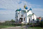 Church Of Intercession Of Mother Of God. City of Lukoyanov. Ru — Stock Photo