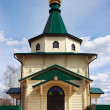 Стоковое фото: Church had just been built