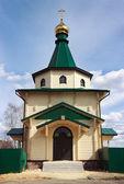 La iglesia había sido construida sólo — Foto de Stock