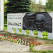 Stock Photo: Monument of World War II in village