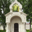 Vault of Prince Dmitry Pozharsky  in Suzdal — Stock Photo