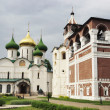 Stock Photo: Bell tower and Spaso-Preobrazhensk y Cathedral in Suzdal