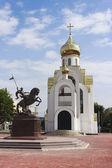 памятник и церковь в честь святого георгия — Стоковое фото