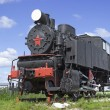 Stock Photo: Soviet shunting locomotive
