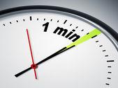 1 minutepinsel in einer zeile — Stockfoto
