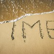 Word in the sand — Stock Photo