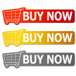 Buy now signs — Stock Photo #21515039