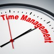 Time Management — 图库照片