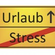 Urlaub - Stress — Stock Photo