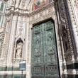 Door of the Cathedral in Florence — Stock Photo
