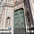 Door of the Cathedral in Florence — Stock Photo #35484881