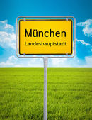 City sign of Munich — Stock Photo