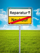 Repair - buy new — Stock Photo