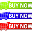 Buy now signs — Stock Photo #8826656