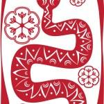 Постер, плакат: Red snake