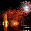 Royalty-Free Stock Photo: Magrnificient fireworks over a lake