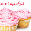 Cupcakes with pink frosting — Stock Photo #21214875