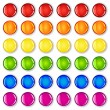 Stock Vector: Glossy buttons with shadows in rainbow colors