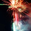 Multiple fireworks in the night — Stock Photo