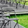 Rows of empty seats — Stock Photo