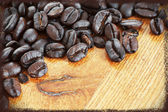 Framed coffee beans — Stock Photo