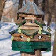Stock Photo: Birdfeeder