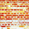 Stock Photo: Wall of brick