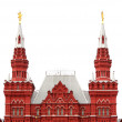 Moscow State Historical Museum — Stock Photo #18642509