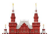 Moscow State Historical Museum — Stock Photo