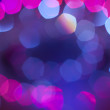 Stock Photo: Defocused illumination
