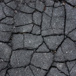 Asphalt — Stock Photo #39872927