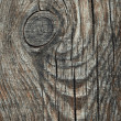 Stock Photo: Wooden pattern