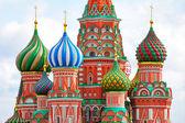 St. może cathedral, federacja rosyjska — Zdjęcie stockowe