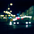 Night city road — Stock Photo #43696237