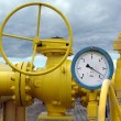 Stock Photo: Yellow pipes and valve