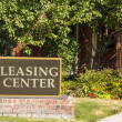 Stock Photo: Leasing Center