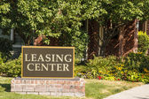 Leasing Center — Stock Photo
