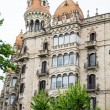 Old BarcelonBuilding with Domed Tile Roof — Stock Photo #28133819